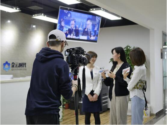 采访瑞骐金服集团行政经理吴柳