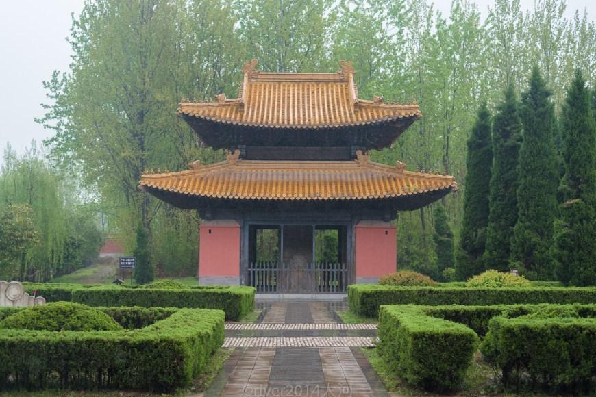 安徽凤阳明皇陵_明朝最早的皇陵,比朱元璋的明孝陵还早15年,就在安徽