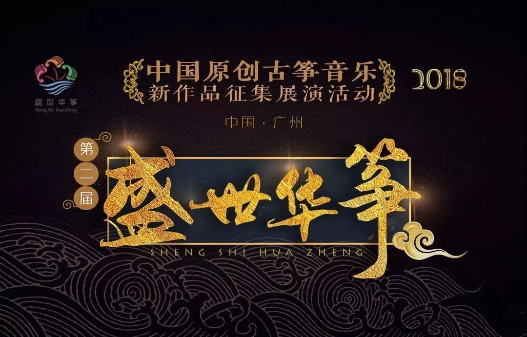 使得全民聚焦中国音乐文化脉络,激发全民族的文化创新创造活力,共同