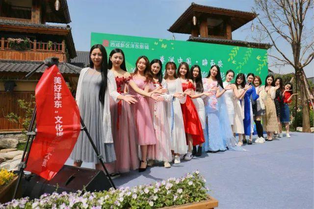 美好沣东文化旅游视频活动暨抖音征集大赛开火影像包萤图片