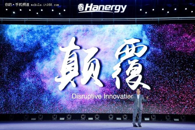 汉能发布汉瓦新品 会发电耐用的琉璃瓦