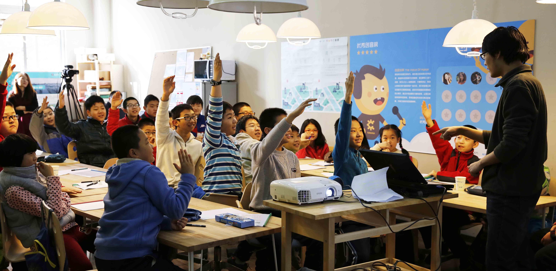 【独家】完成2400万元A轮融资,坚持教师进校的青橙创客将如何打下一张牌?
