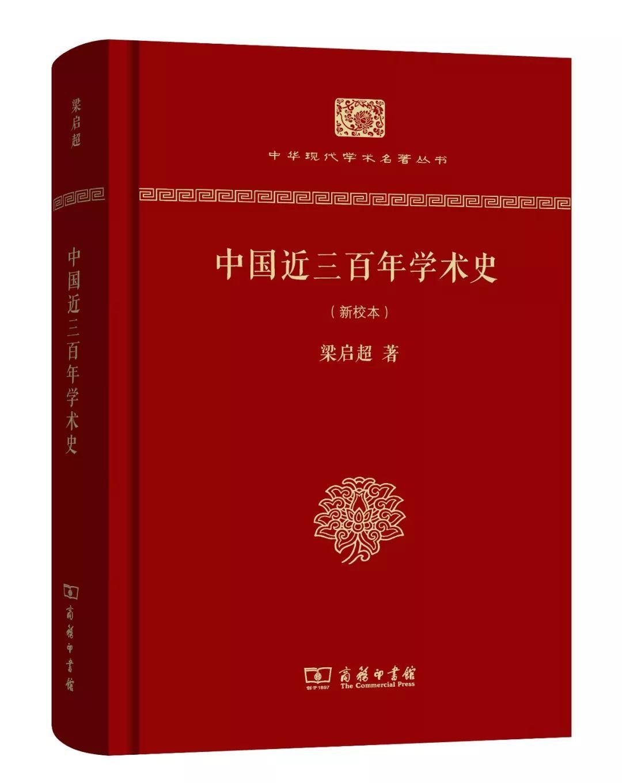 腾讯华夏书网_公务员书单100本 | 世界读书日特别策划(二)