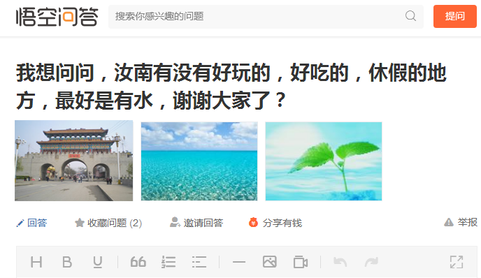 """河南最低调千年古县 坐拥两大""""亚洲之最""""景点 被誉""""梁祝之乡""""!"""