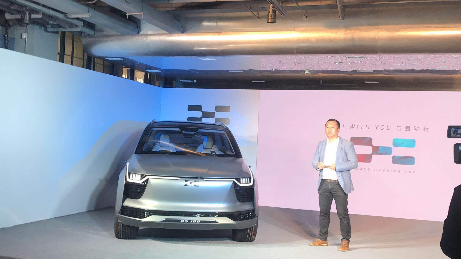 爱驰汽车CEO谷峰:鱼和熊掌不能兼得时一定要选产品