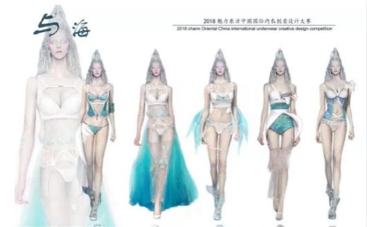 NICE IN中国内衣创意展开幕 仙女还需仙衣配!