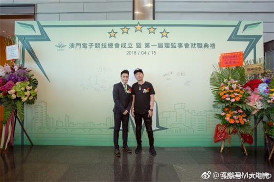 王思聪担任澳门电子竞技协会主席,赌王之子何猷君力挺他是我偶像