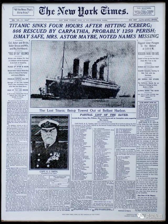 泰坦尼克号除了爱情,还有8个被遗忘了一百年的中国人...