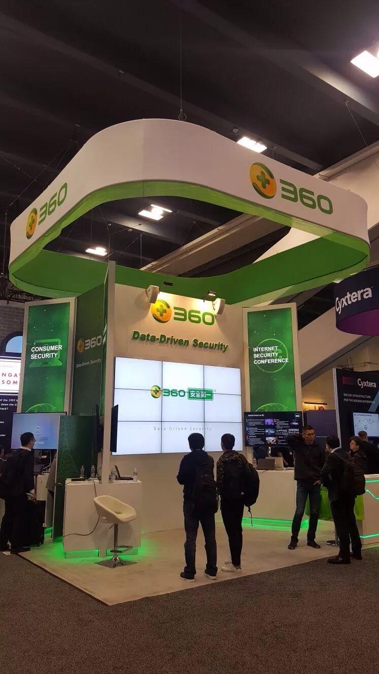 RSA2018丨360携中心科技表态,展现中国网安气力!
