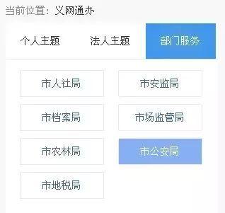 武汉流动人口登记怎么办理_江门宝骏汽车