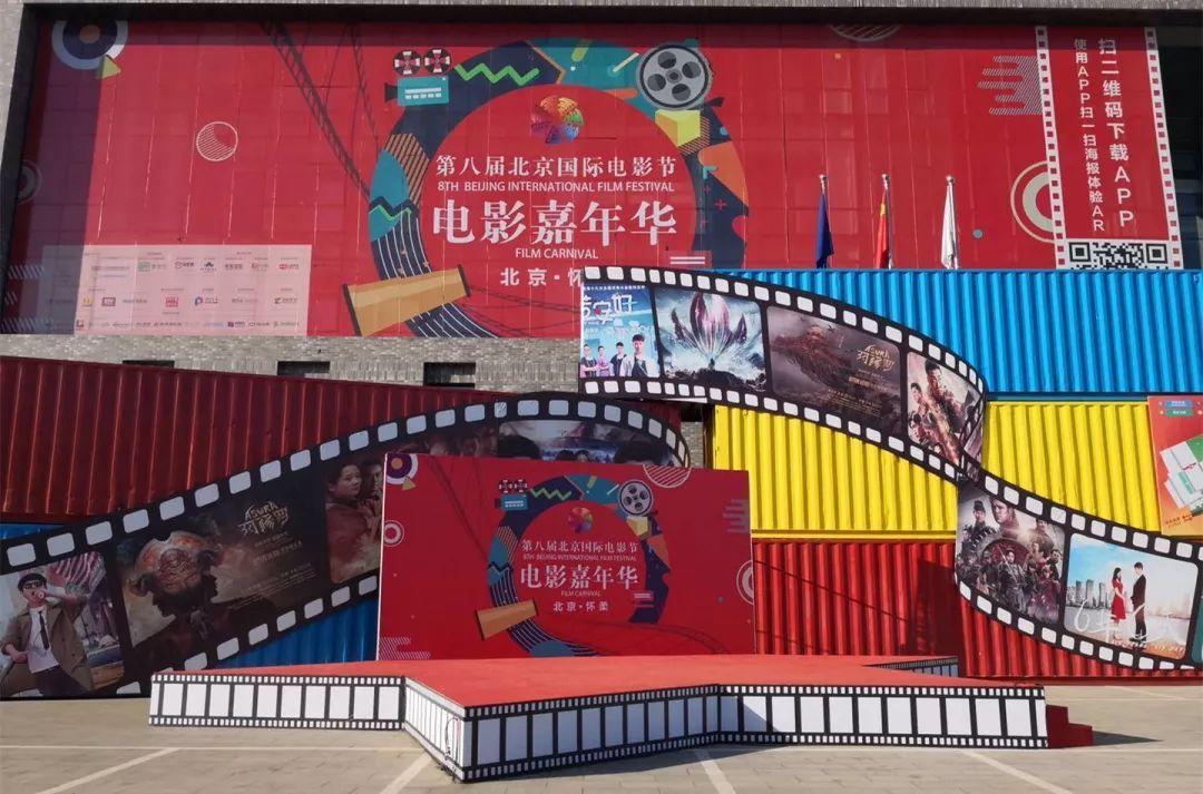 娱乐 正文  这个周末 相信大家过的都相当充实 电影节红毯 电影嘉年华图片