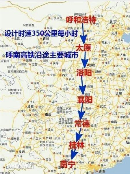 贵南高铁和呼南高铁,哪个对于广西的意义更重大图片