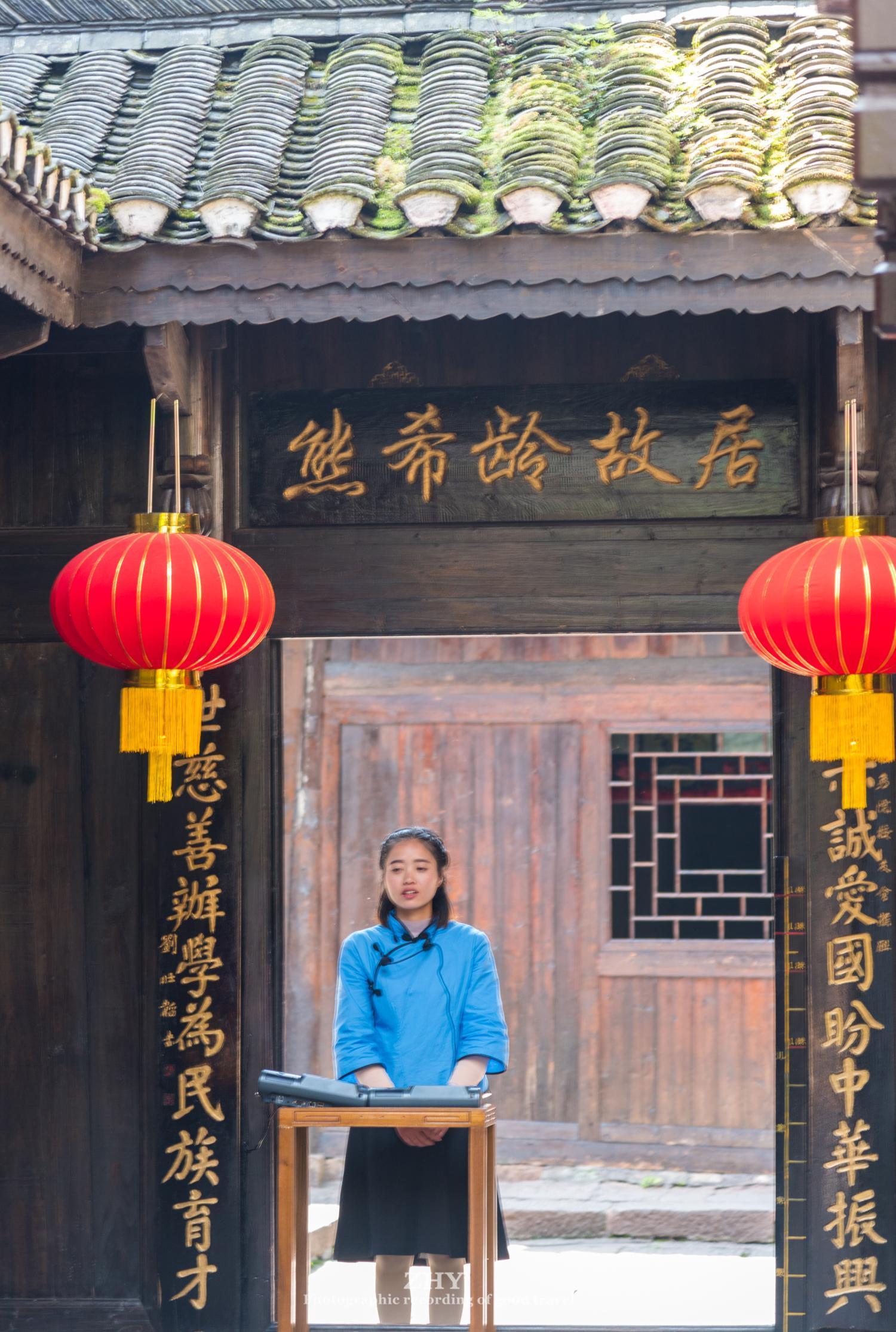 凤凰古城走出最大的官,16岁中举人,17岁中进士,曾高居总理之位