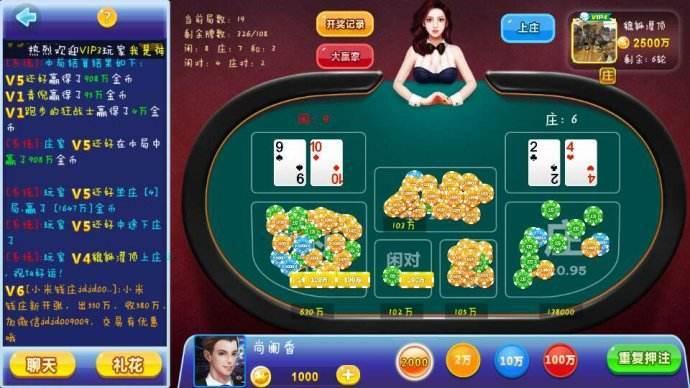 网络赌博为何难扫难除,网络代理是其最大帮凶