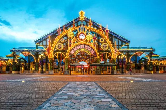 哈尔滨万达入口主题大门乐园游记飞屋环电影在线观看图片
