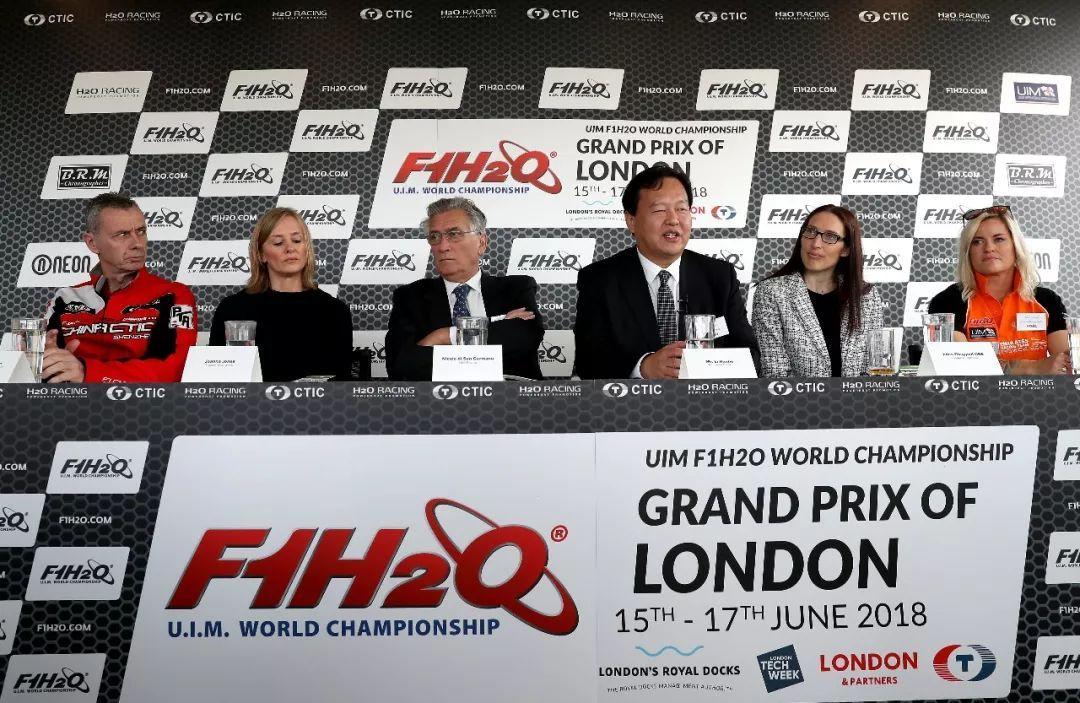 体育 正文  李浩杰在发言时指出,天荣体育作为国际摩联授权的f1摩托艇