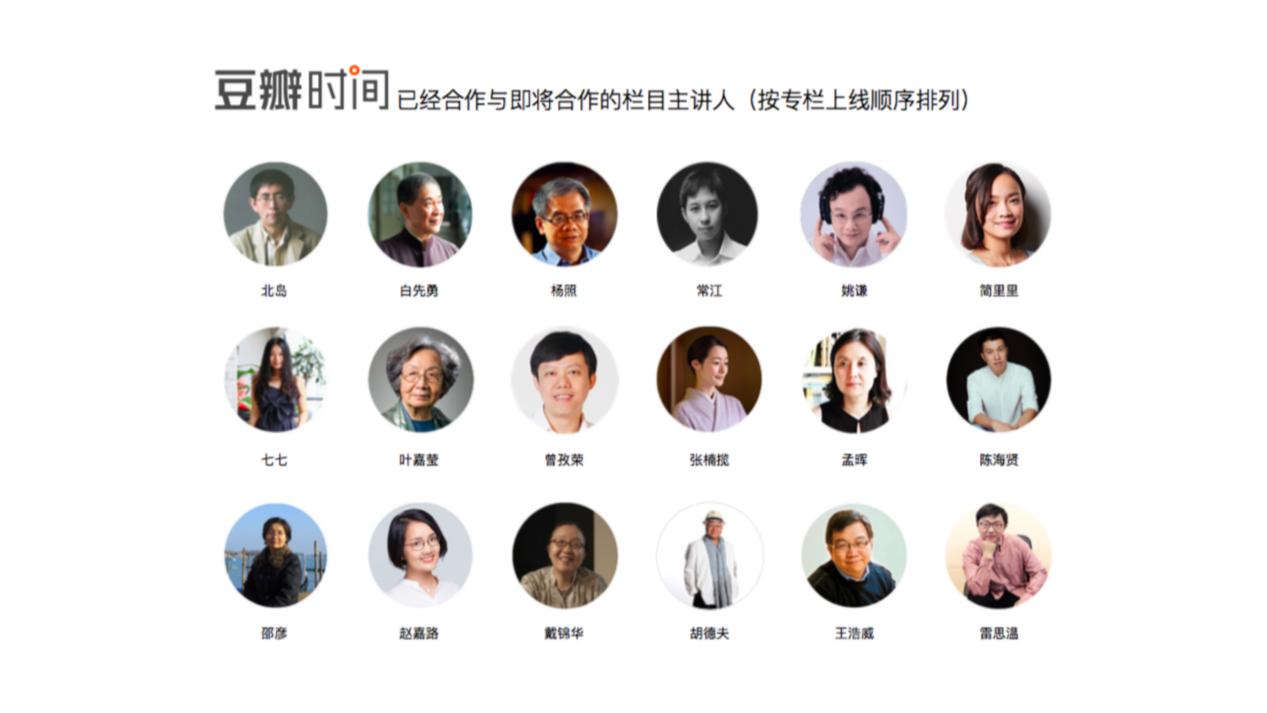 武汉福彩投注站:网络优化基础知识:蜻蜓FM总裁钟文明:利用了知识付费风口盈利提高