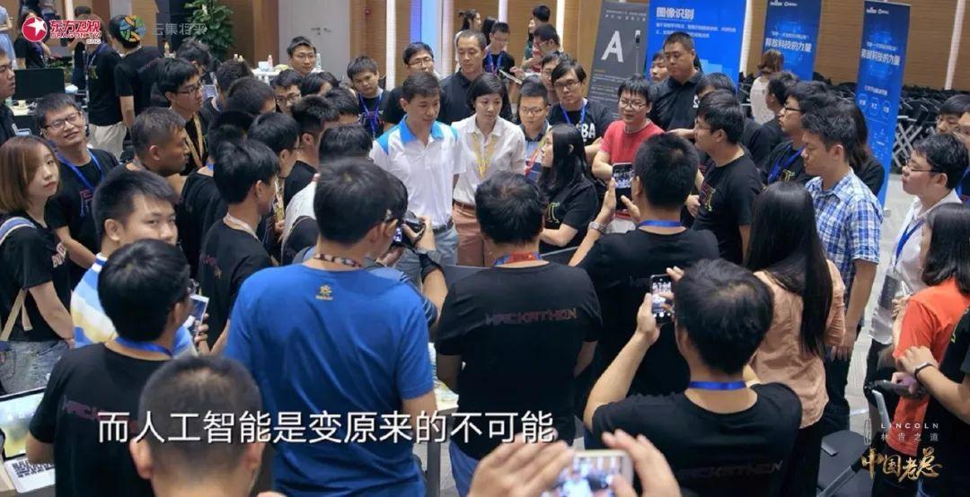 《中国老总》温和而坚定的总裁李彦宏——畅谈人...