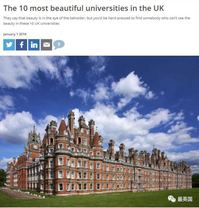 盘点全英最美校园:你的学校入选了吗?春暖花开,一起出来走走吧~