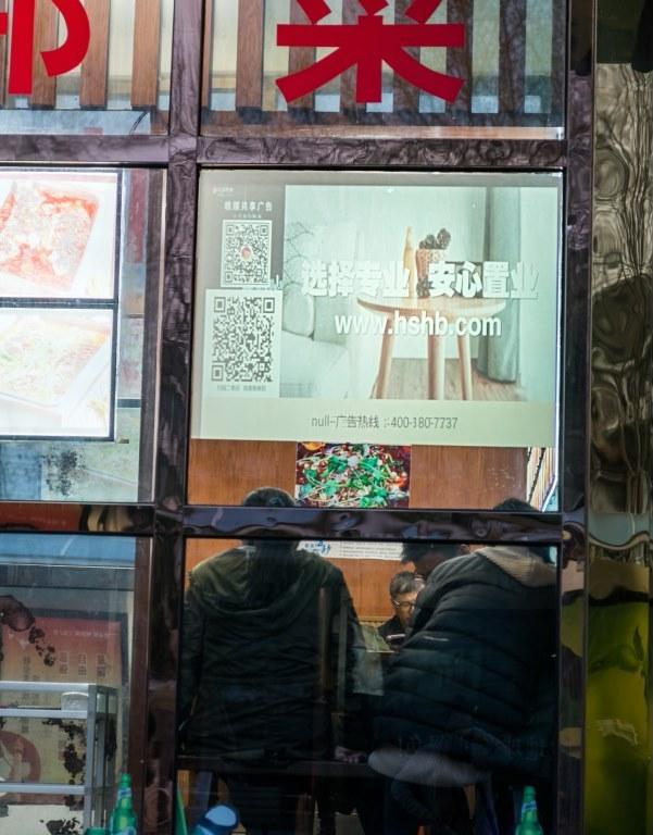 户外橱窗游戏_巨屏来袭 嘿媒橱窗媒体广告大屏杭城全面上线