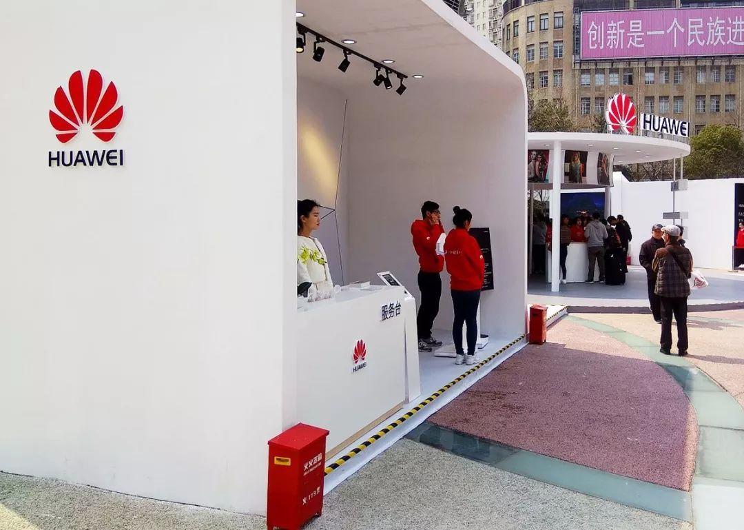 美国又搞事情!针对中国通讯设备再出手,这次目标是华为?