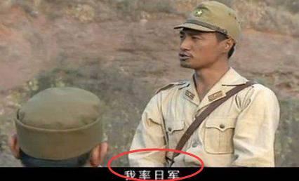 王宝强《我的兄弟叫顺溜》穿帮镜头,最后看到了啥,血