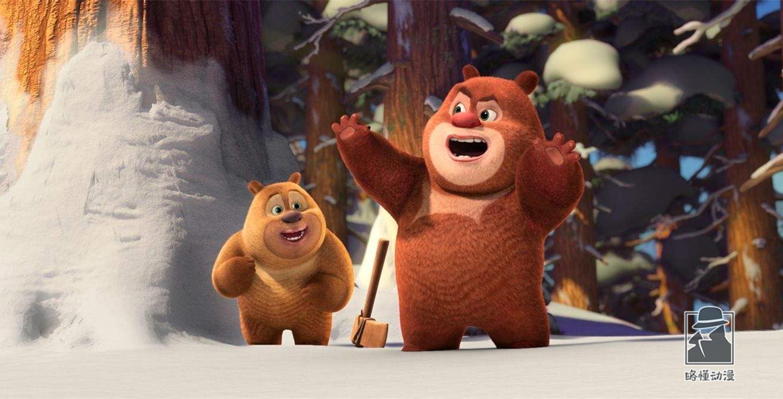 熊出没 熊大熊二它爸爸妈妈去哪了 其实他们的妈妈已经出现了
