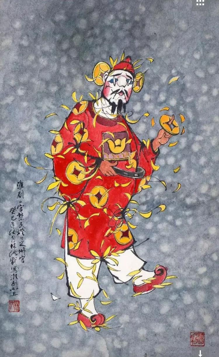"""你若度娘""""上海画家林洪"""",网上可查询的信息寥寥无几.图片"""