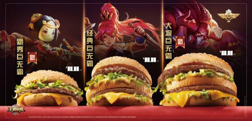 鲁班vs 【新秀巨无霸】智商二百五和牛肉哪个管用?