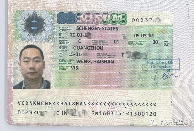 有效期_▼芬兰签发的申根签证:c类型签证,有效期一年,多次出入境.
