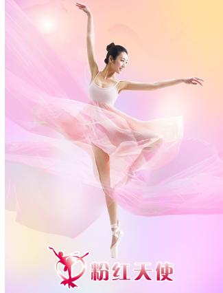 粉红天使:粉红五月 公益五月