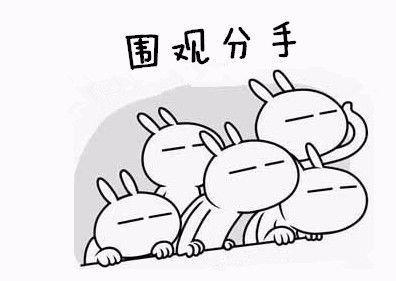 动漫 简笔画 卡通 漫画 手绘 头像 线稿 396_281