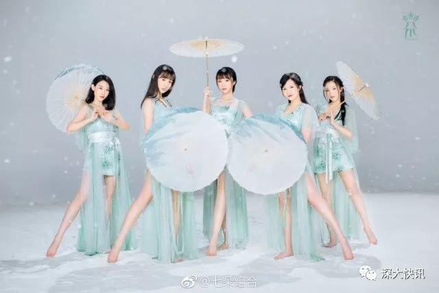 单曲《青蛇》一经发布,即在b站引发二次元国风热潮.图片