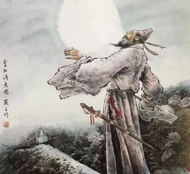 陈王昔时宴平乐,斗酒十千恣欢谑. 主人何为言少钱,径须沽取对君酌!