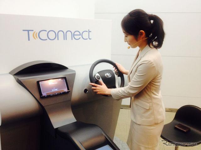 消费者不买单 丰田日产日本推广智能网联缓慢