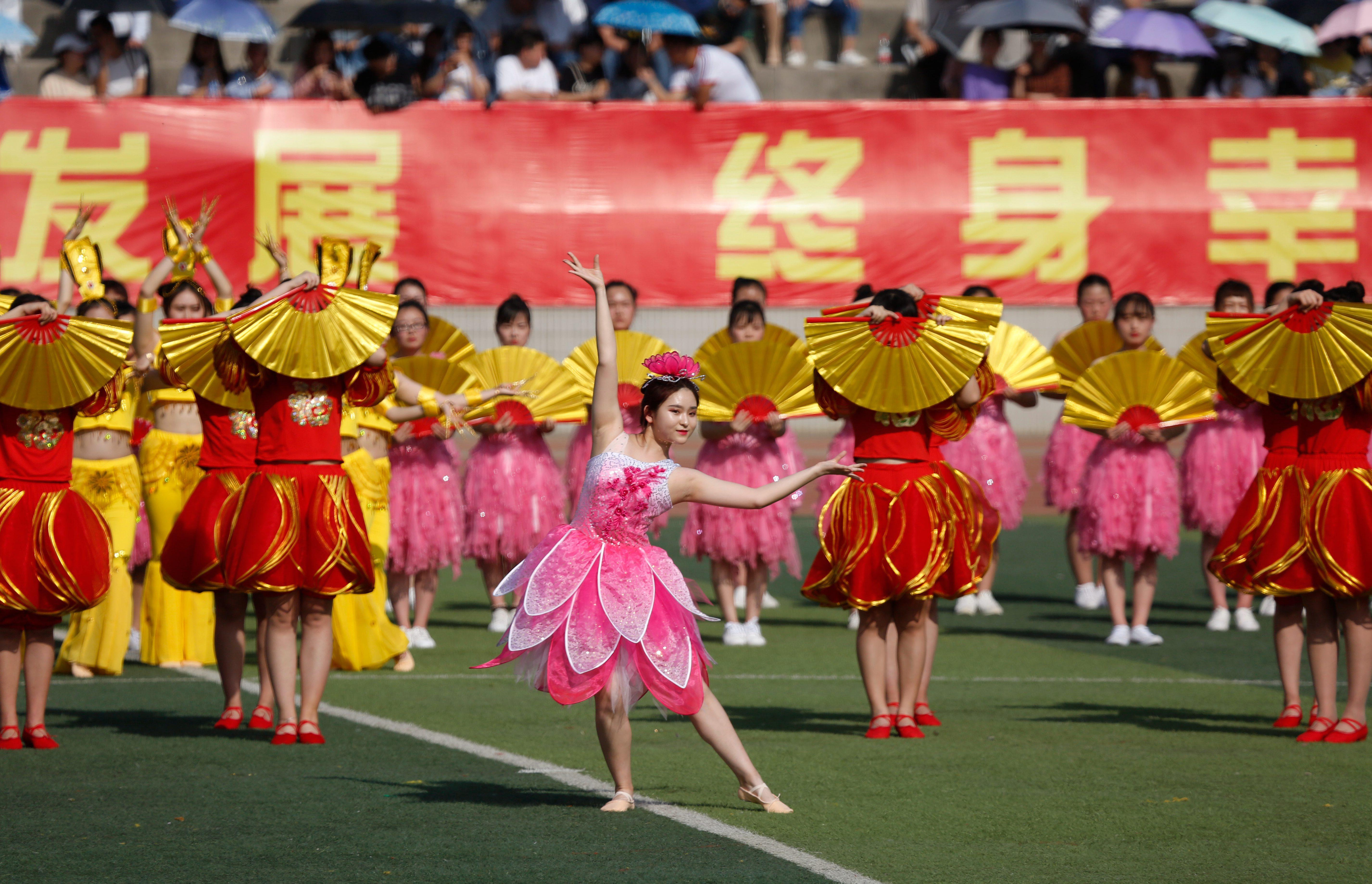 渭南师范学院举办2018校园体育文化节