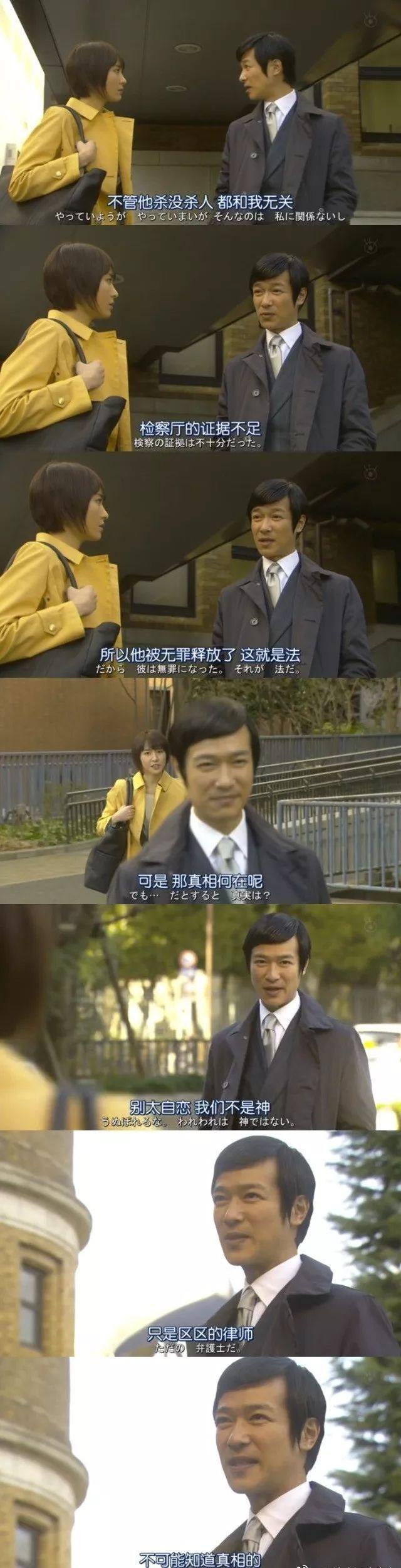 红人馆丨看了日本女星的变美史,发现从小美到大的寥寥无几