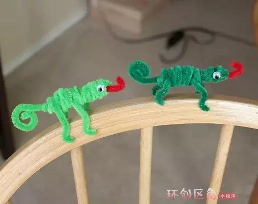 幼儿手工小制作大蜥蜴