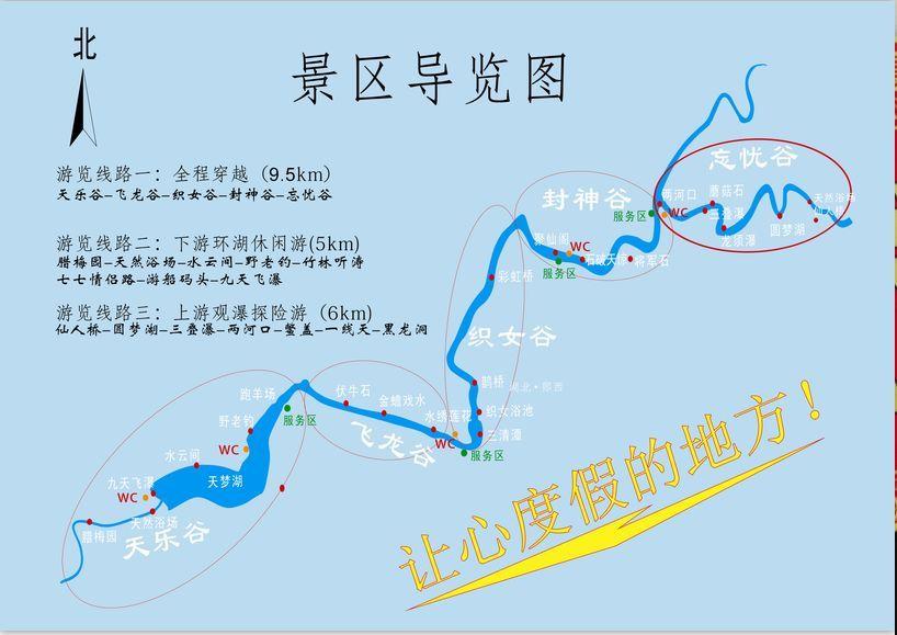 郧西县儿童人口_郧西县地图