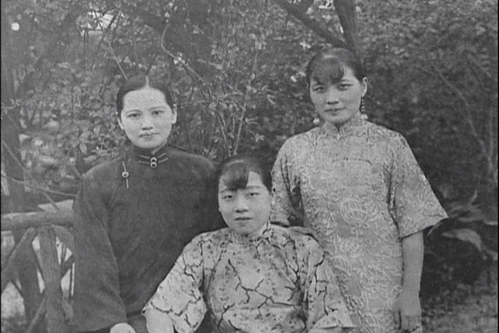 蒋介石日记中的宋氏三姐妹,风华绝代姊妹花图片