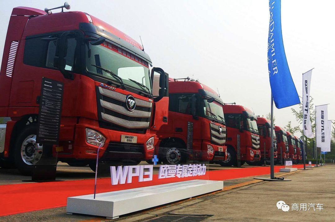潍柴550大马力wp13+助力 欧曼est超级版&欧曼gtl至强版全国上市图片