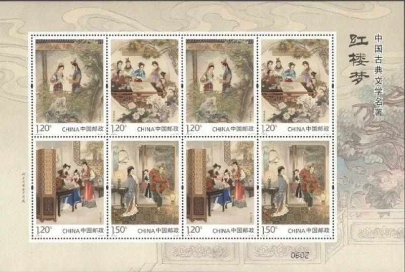 看了这套邮票,我猜你会找来《红楼梦》再读一遍
