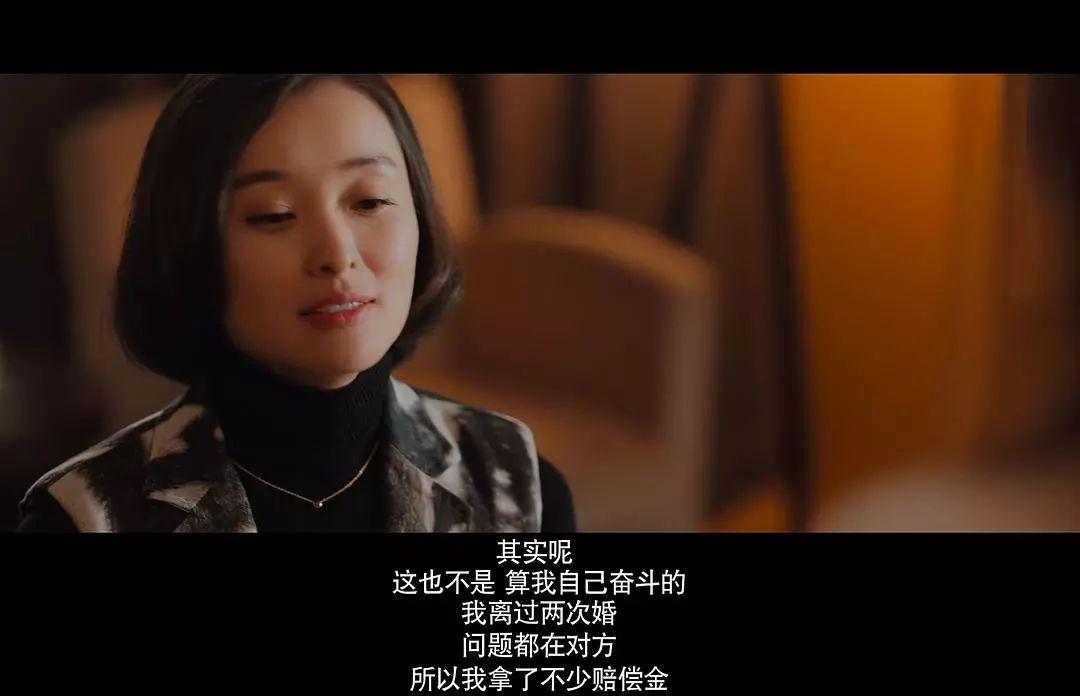 关于热播的北京女子图鉴一些影评