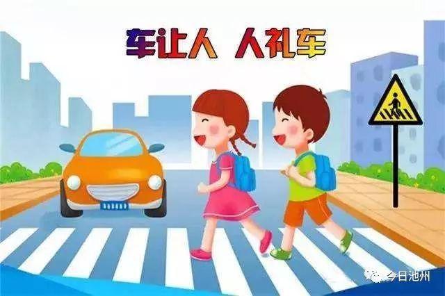 延伸阅读 小学生安全文明过马路注意事项: 小学生安全文明过马路一