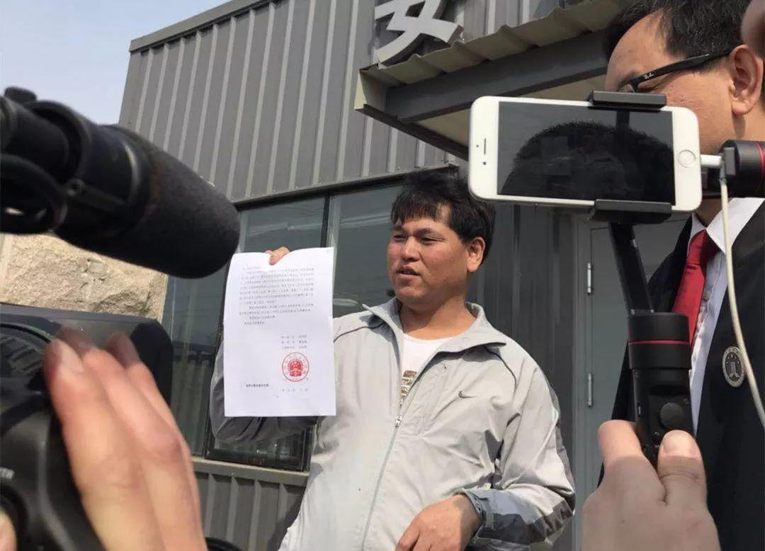 """终于洗冤!关押25年,再审6年,""""刘忠林故意杀人案""""宣判无罪"""