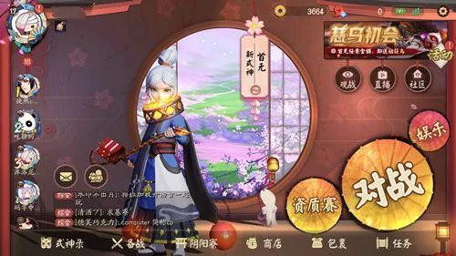 网易的《决战!平安京》会是未来的国民级MOBA手游吗?