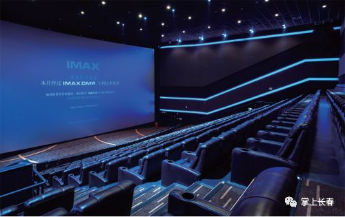 文化 正文  imax imax电影是世界上独一无二的电影放映系统.