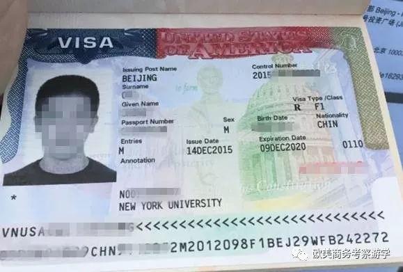 有效期_护照有效期不到6个月有问题吗?