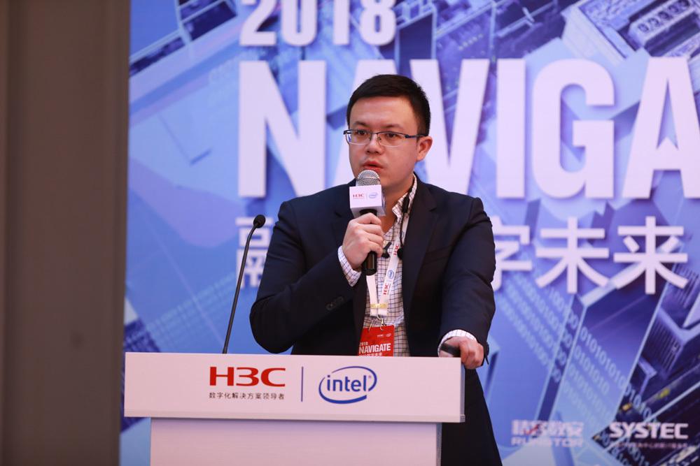 数字化转型新阶段 新华三如何让企业抓住物联网机遇