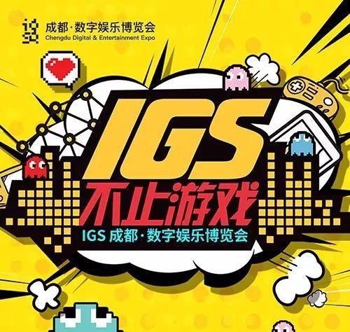 """手游矩阵荣获首届IGS博览会""""最佳游戏媒体""""奖"""